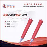 中至冠笔型全自动无刷电批/电动螺丝刀/电动起子GA-1.5L