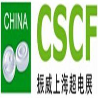 2018第九届中国(上海)国际超级电容器产业展览会