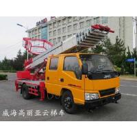 威海高丽亚28米云梯上料车 云梯搬家车