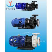 供应永利兴YKB耐酸碱卧式泵