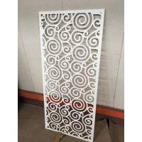 厂家直销宁波铝艺家居装饰屏风隔断 品质优秀 价格优惠