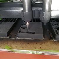 周转用EVA托盘防静电EVA盒一体雕刻成型厂家