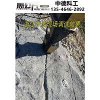河池洞采矿洞破硬石头用什么机器裂岩机高效