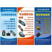 三菱伺服驱动器MDS-B-V2-3510维修及销售