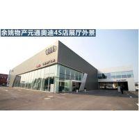 安徽蚌埠市奥迪(Audi)标志墙身炭灰色凹凸穿孔铝单板理想装潢材料