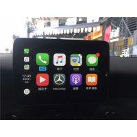 石家庄奔驰原厂件A/B/E激活手机互联苹果carplay