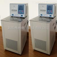 丙林小型液晶程控低温恒温槽CD05-20