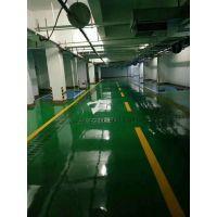 温州PVC防静电地板 豫信地坪 属绿色环保产品 色彩绚丽 价格优惠