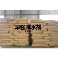 供应DFY高效早强减水剂|东方鹰混凝土减水剂|砼增强剂