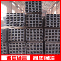 Q235B热轧U型槽钢28#C现货销售 36#C槽钢日照钢厂批发