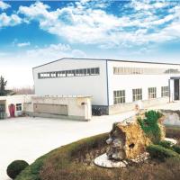 郑州亚太能源环保科技有限公司