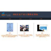 上海免3C代办公司免3C资料/电动工具进口报关报检