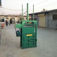 易拉罐废铝废铁压块机厂家 供应油漆桶打包压块机 启航立式打包机