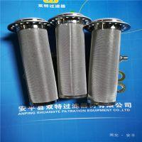 厂家直销不锈钢净水器滤芯 净水器前置异型滤芯
