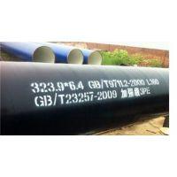 3PE防腐钢管批发零售