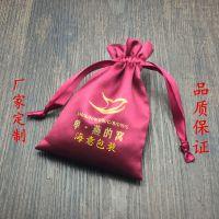 厂家定制色丁布袋 色丁束口袋 化妆品包装袋 可印logo