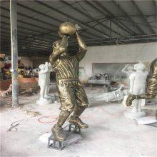 佛山玻璃钢雕塑模型厂家 定做玻璃钢人物雕塑模型