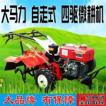 云南黄豆除草微耕机 山区小型微耕机 值得信赖的除草机