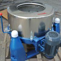 鑫宝直供桂林三足离心脱水机 酒糟甩干机 铝渣脱水机 质量可靠