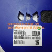 KF原装现货 SI2300 30V N沟道MOSFET(D-S)