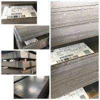 65mn弹簧钢板 上海提货 现货库存