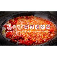 在重庆,火锅到底有怎样的魅力?解放碑洞子老火锅告诉你!