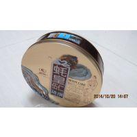 紫薯冰皮月饼盒 核桃酥礼品罐 陕西水晶饼包装设计 马口铁月饼盒供应