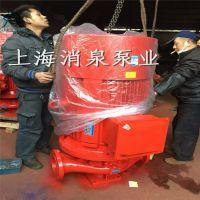 供应空调泵循环加压泵管道泵离心泵消防泵XBD-2.0/40G-125L-125