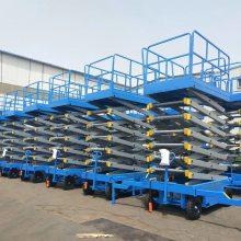 移动式升降台 鑫力剪叉式高空维修平台 装卸货物液压货梯