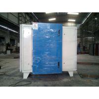 广州永清供应UV光解废气处理设备 废气恶臭气体净化器 光氧催化净化器