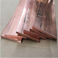 机加工紫铜排 T2导电紫铜排 CNC数控专用铜排