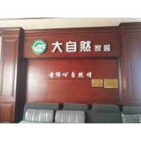 实木门实木地板专业生产厂家圣缔大自然门业
