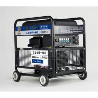 300A柴油发电电焊机逆变直流