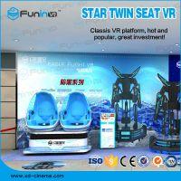 9DVR动感游戏机VR蛋椅体验馆大型设备体验平台租成都展会乐享双星