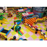 大型泡沫积木乐园 商场中庭EPP积木城堡 拼搭玩具儿童游乐园