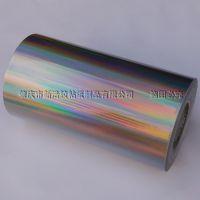 销售镭射PVC不干胶标签贴纸反光银素面贴纸光银镭射纸透明不干胶