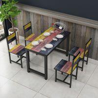 餐桌椅组合一桌四椅复古快餐小吃桌铁艺餐桌定制饭店桌椅火锅桌子