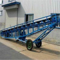 卫生纸装车用输送机 威海市装卸货皮带输送机 兴运