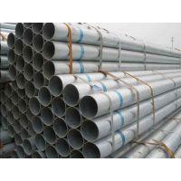 酉阳Q235热镀锌大棚管 DN50镀锌管现货供应