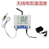 冷库温湿度监控 M冷链冷库温湿度监控系统方案