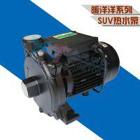 0.75KW家用增压泵SUV750空调太阳能循环泵