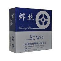 上海斯米克飞机牌S221锡黄铜焊丝HS221铜焊条1.6/2.0/2.5/3.0/4.0