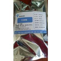 厂家供应 食品级乳糖酶 优质高活力酶制剂