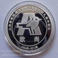 西安金属纪念币定做活动纪念币、毕业纪念币、礼品纪念币纯银纪念币