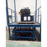 供应固定式升降机 升降货梯流水线升降机 峻峰机械 规格齐全 定制加工 价格优惠