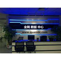 深圳坂田机房IBM服务器租用 服务器托管BGP 599元起云主机1元起