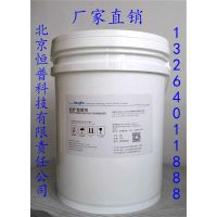 北京恒普凯斯系列除醛剂DR裘皮、皮革、纺织游离醛克星 可驻厂实验