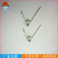 不锈钢线扭转弹簧加工 力强防腐蚀灯具扭转弹簧厂家