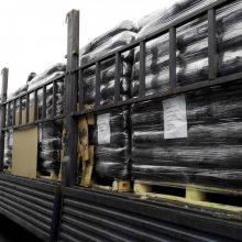 供应化纤用炭黑 环保炭黑 天津星龙泰炭黑生产商炭黑价格