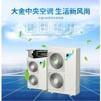 北京大金中央空调全效型中央空调 RPZQ7AAV